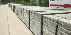 聊城浇筑一体板